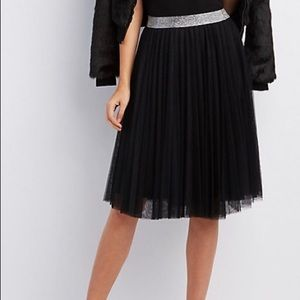 Black skirt with silver waistband